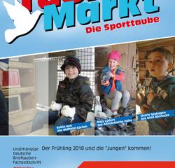Taubenmarkt / The sports pigeon in March 2018 ...