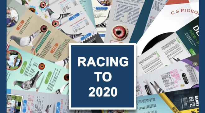 RACING TO 2020...